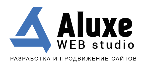 Aluxe