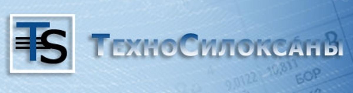 ПФ Техносилоксаны