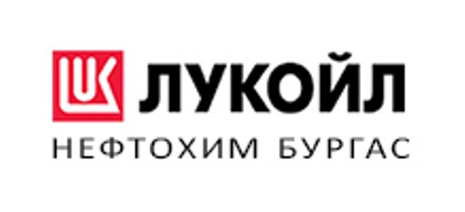 ЛУКОЙЛ Нефтохим Бургас