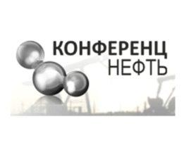 Конференц Нефть