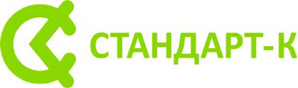 Стандарт-К