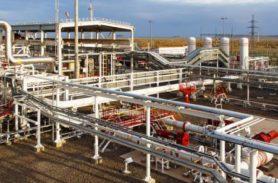 Кандымский газоперерабатывающий завод