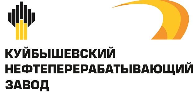 Куйбышевский НПЗ