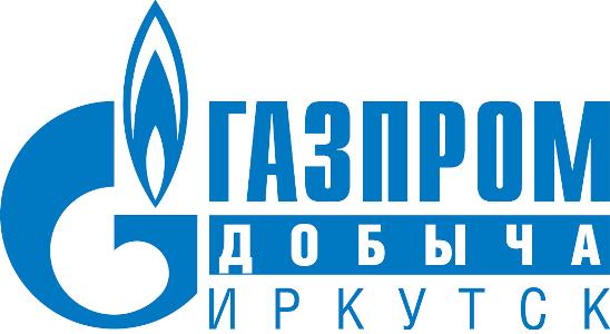 Газпром добыча Иркутск