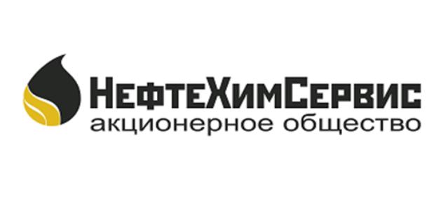 НефтеХимСервис