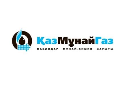 ПНХЗ КазМунайГаз