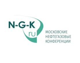 Московские нефтегазовые конференции