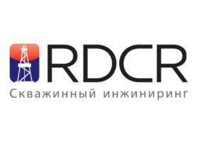 RDCR Скважинный инжиниринг