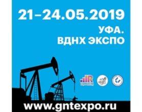 Газ.Нефть.Технологии-2019