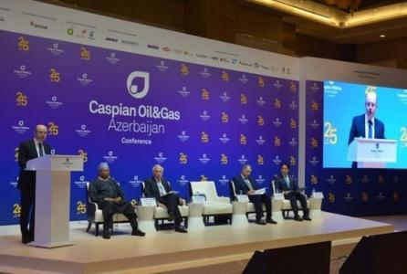 Конференция Нефть и Газ Каспия