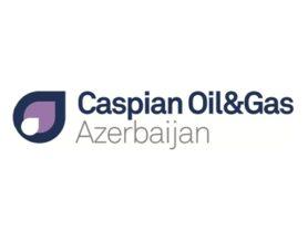 Нефть и Газ Каспия
