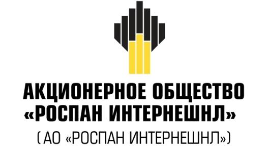 Роспан Интернешнл