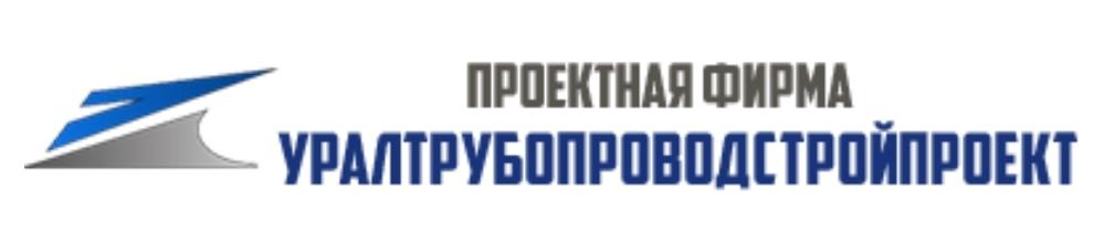 Уралтрубопроводстройпроект